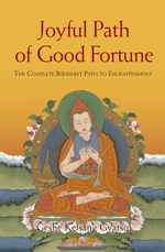 Joyful Path of Good Fortune